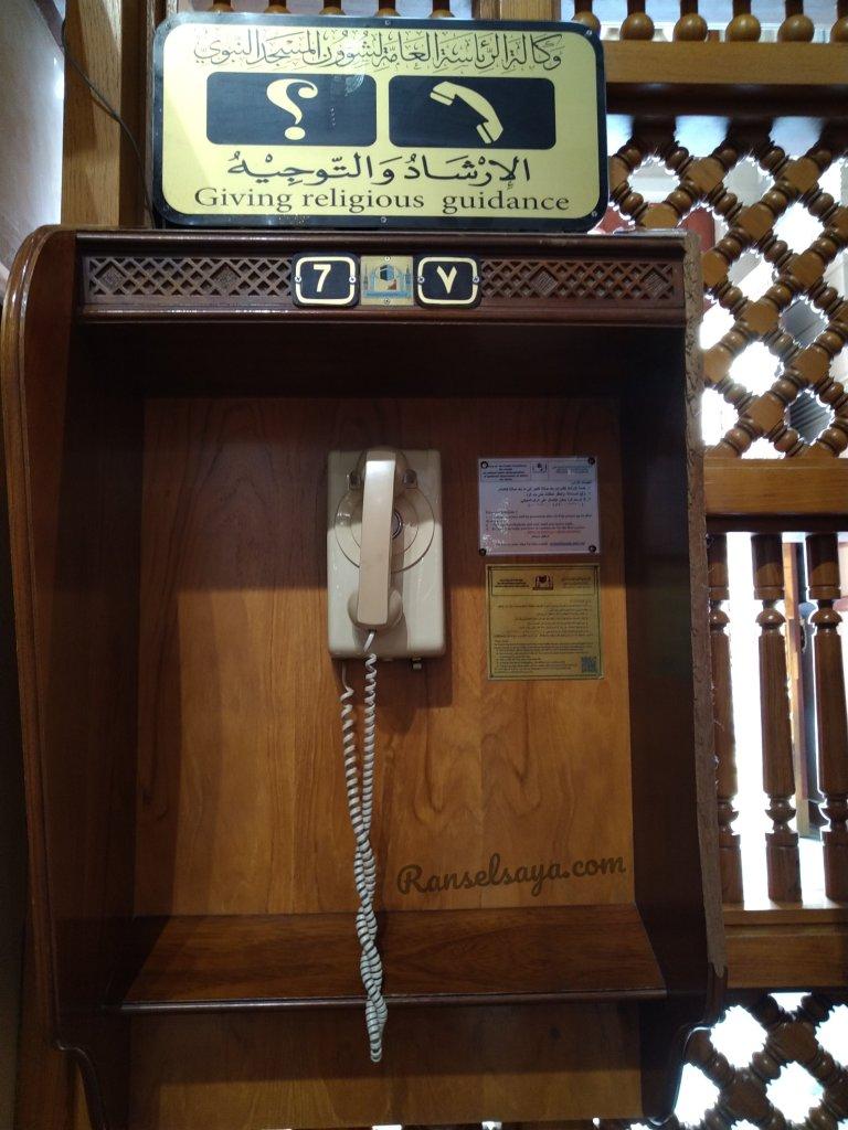 telepon-khusus-ibadah-masjid-nabawi-ransel-saya